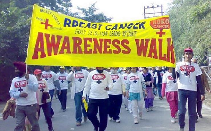 Roko Cancer Charitable Trust